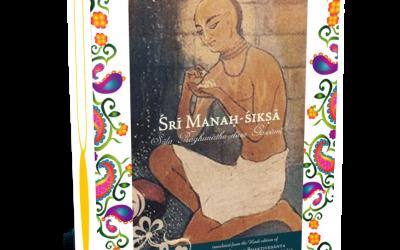 Śrī Manaḥ-śikṣā Vers Een